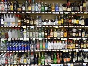win $2000 for the liquor store